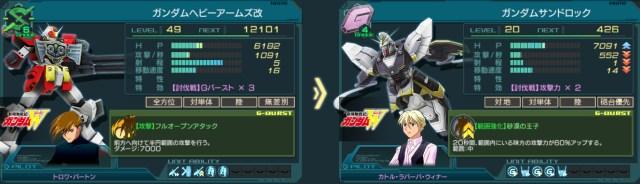 GundamDioramaFront 2016-06-21 16-12-45-566