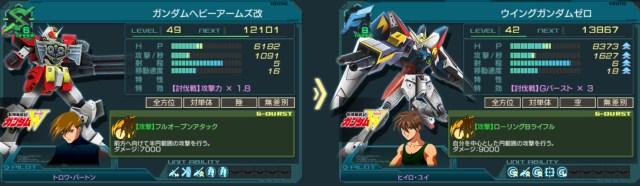 GundamDioramaFront 2016-06-21 16-13-06-244