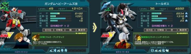 GundamDioramaFront 2016-06-21 16-13-10-923