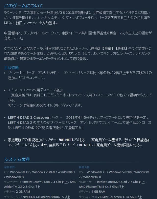 steam_2016061504