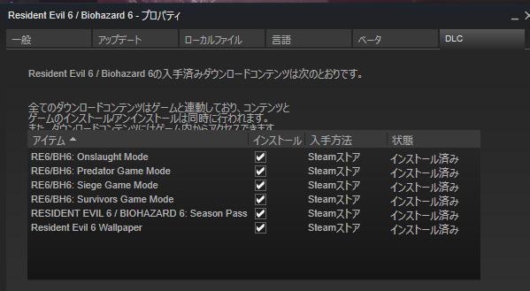 steam_2016061508