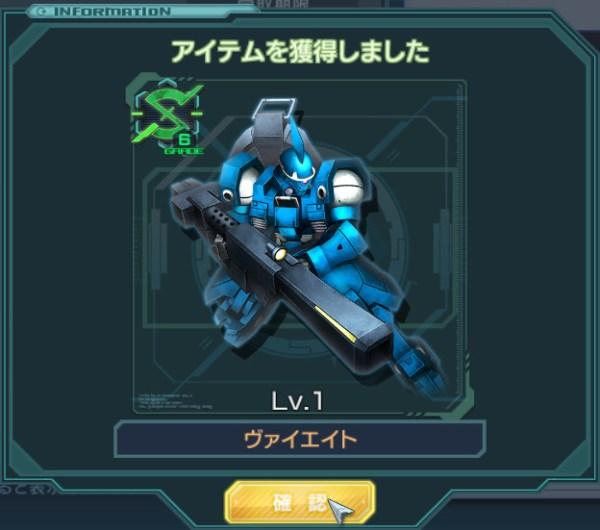 GundamDioramaFront 2016-06-22 19-41-43-649