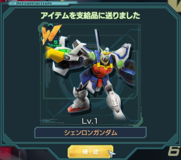 GundamDioramaFront 2016-06-23 18-55-21-097