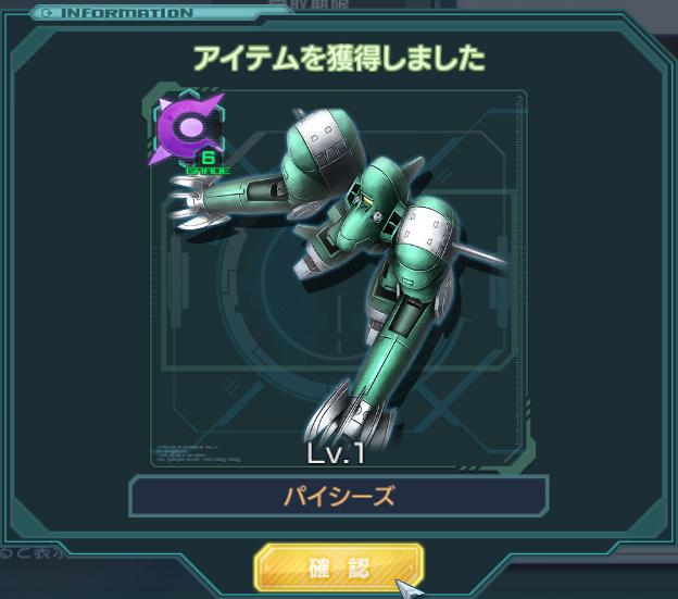 GundamDioramaFront 2016-06-25 11-45-49-463