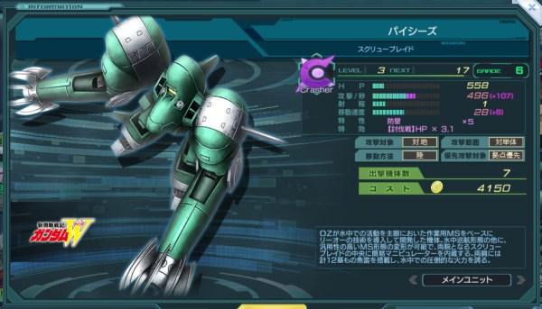 GundamDioramaFront 2016-06-25 11-50-26-771