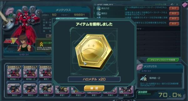 GundamDioramaFront 2016-06-29 11-25-11-927