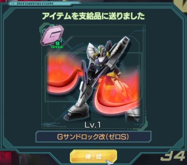 GundamDioramaFront 2016-06-29 11-55-10-557