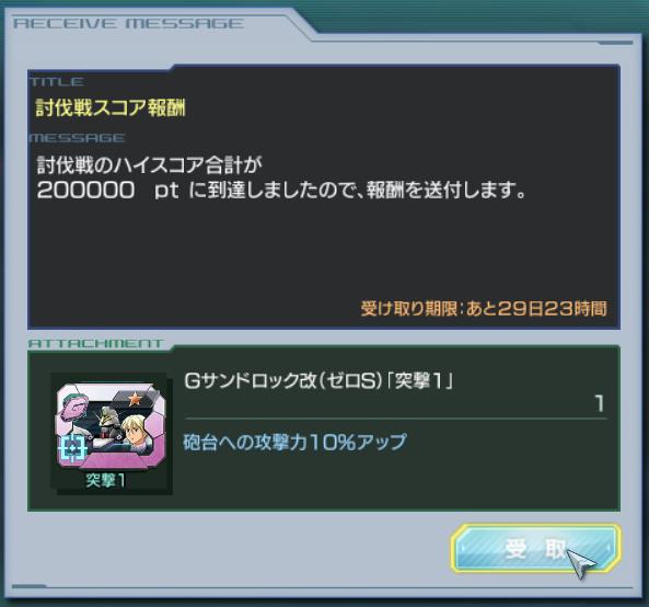 GundamDioramaFront 2016-06-29 11-58-21-217