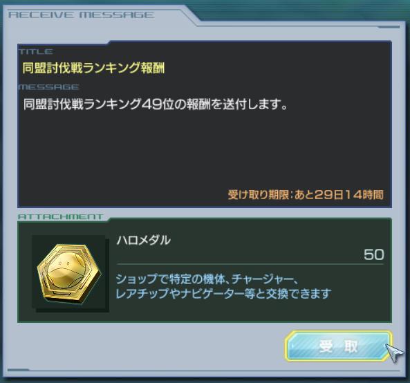 GundamDioramaFront 2016-07-05 18-58-05-358