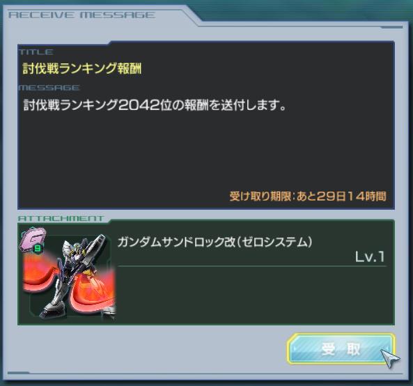 GundamDioramaFront 2016-07-05 18-58-17-790