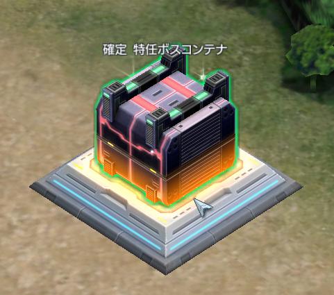 GundamDioramaFront 2016-07-14 12-30-17-104