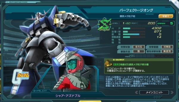 GundamDioramaFront 2016-07-14 15-30-28-173