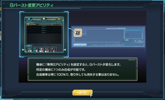 GundamDioramaFront 2016-07-17 10-34-45-486