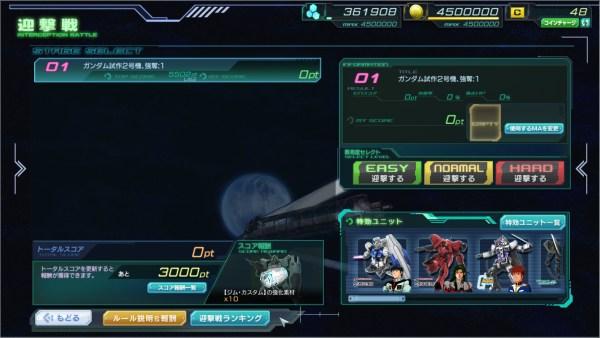 GundamDioramaFront 2016-07-26 17-44-50-561