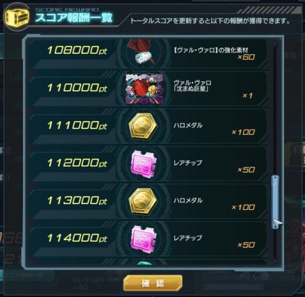 GundamDioramaFront 2016-07-26 18-06-13-744