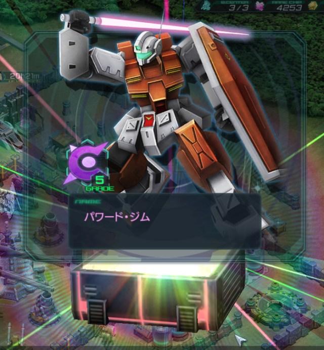GundamDioramaFront 2016-07-29 14-40-03-416