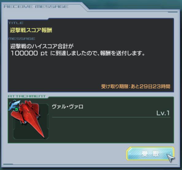 GundamDioramaFront 2016-07-29 16-58-34-033