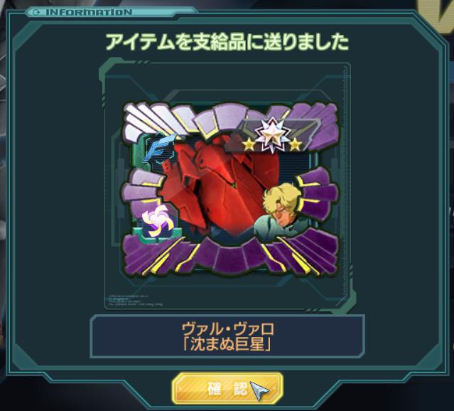 GundamDioramaFront 2016-08-01 23-55-08-383