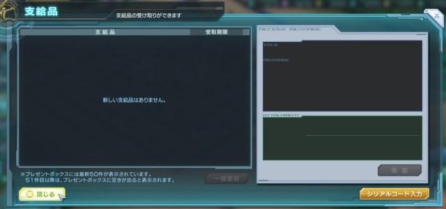 GundamDioramaFront 2016-08-02 00-27-58-306