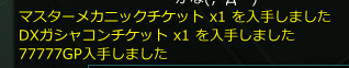 ss_20160709_122458