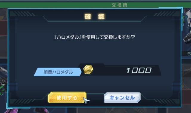GundamDioramaFront 2016-08-09 17-55-44-538