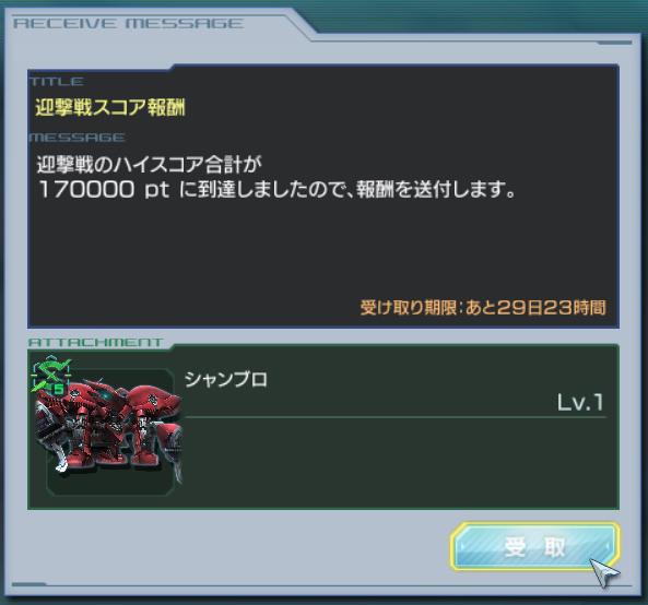 GundamDioramaFront 2016-08-30 18-05-48-002