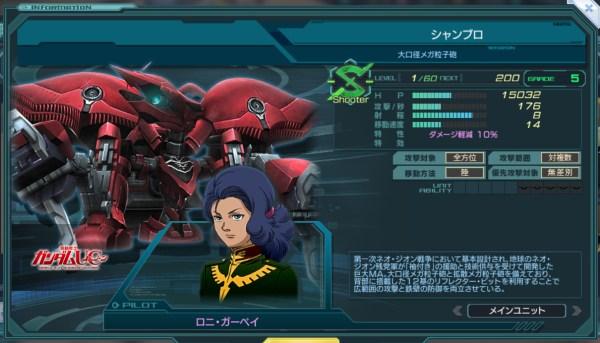 GundamDioramaFront 2016-08-30 18-06-43-801