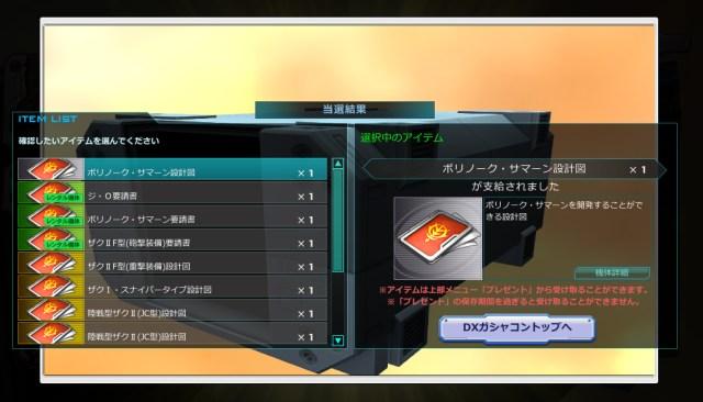 ss_20160806_122502