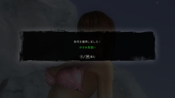 20161011044632_1