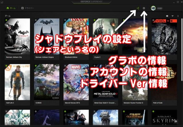 desktop-10-13-2016-14-47-16-01