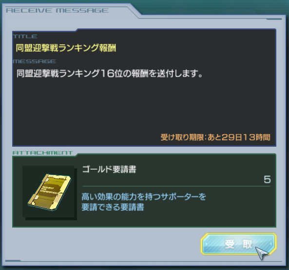 gundamdioramafront-2016-10-11-19-39-06-023