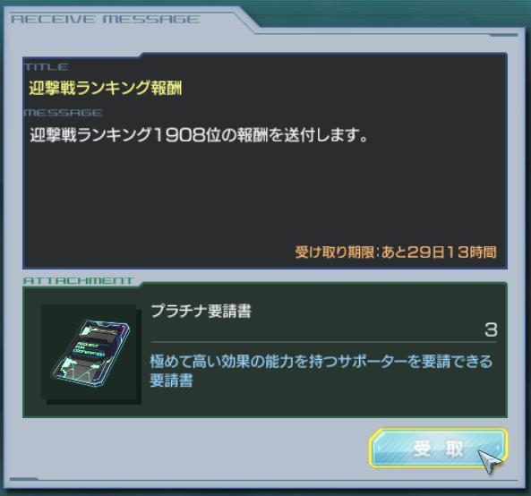gundamdioramafront-2016-10-11-19-39-09-550