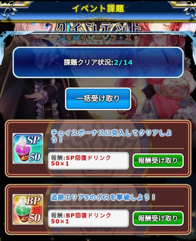 screenshot_2016-09-06-16-48-12