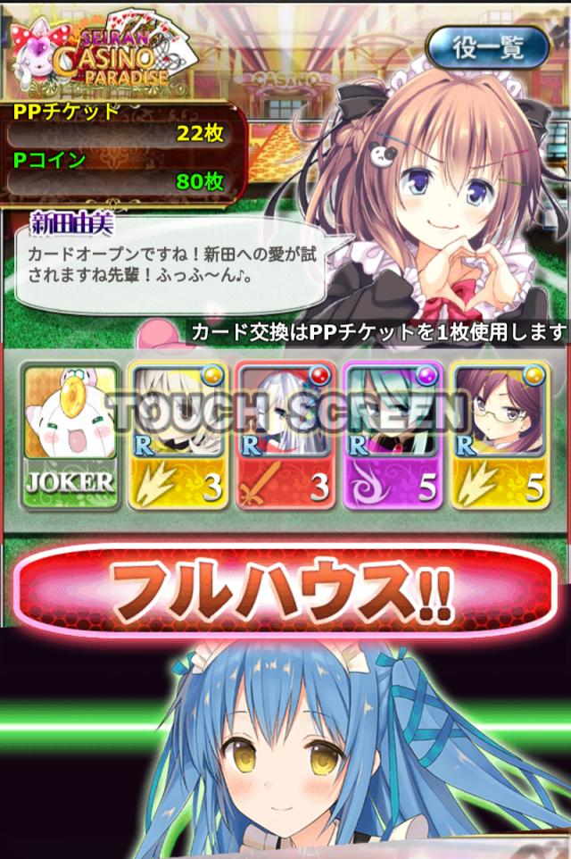 screenshot_2016-09-30-02-26-06