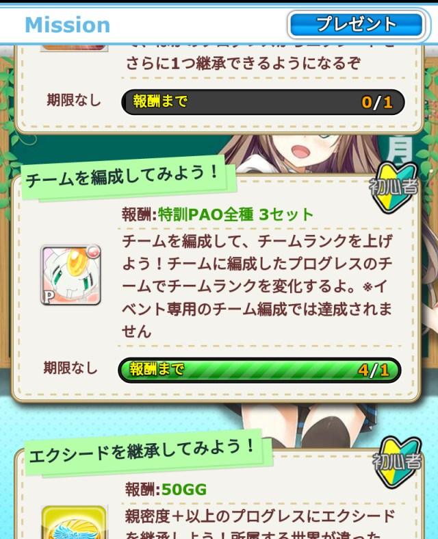 screenshot_2016-09-30-02-44-12