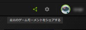 steam_2016101301