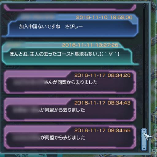 desktop-11-17-2016-17-53-50-01