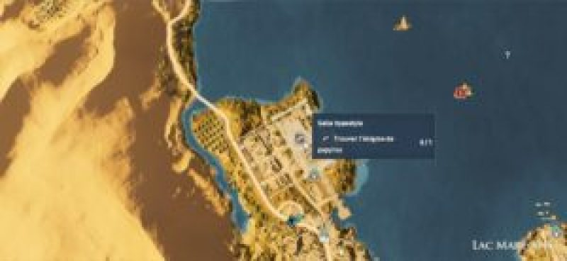 Assassin's Creed Origins Emplacement Des Énigmes Papyrus Terres Fertiles solution