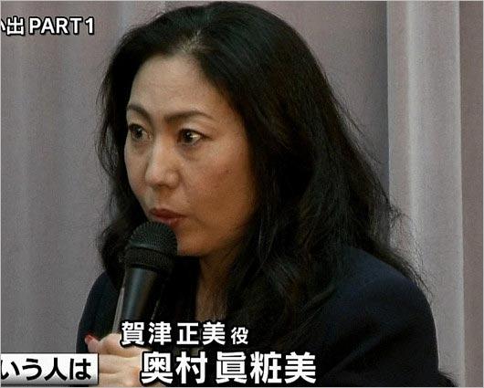 中村 玉緒 息子 死亡