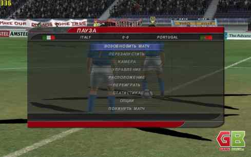 Football Generation: frame rate in-game