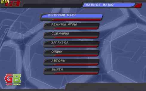 Football Generation: frame rate menu