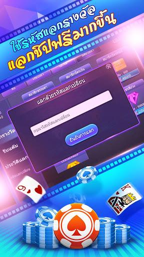 ไพ่เท็กซัสโบย่า-Boyaa Texas Poker โป๊กเกอร์มือโปร 5.8.1 APK