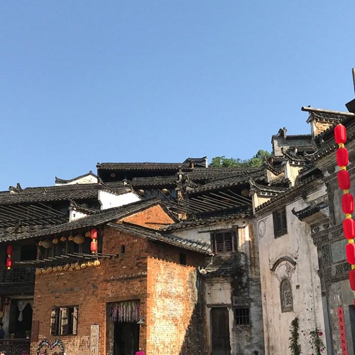 Huangling