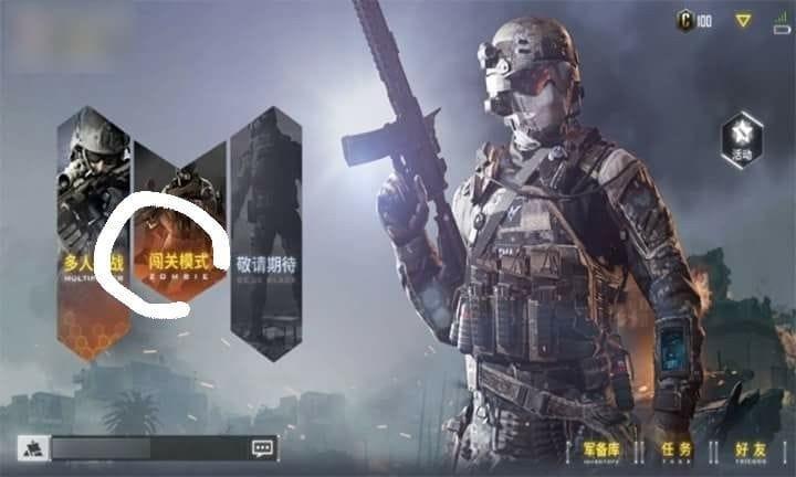 Новые скриншоты и видео геймплея Call of Duty Mobile