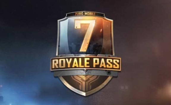 Что появится в 7 сезоне Royale Pass, когда выйдет обновление 0.12.5 (утечки)