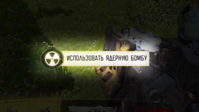 Как вызвать ядерный взрыв в Call of Duty: Mobile