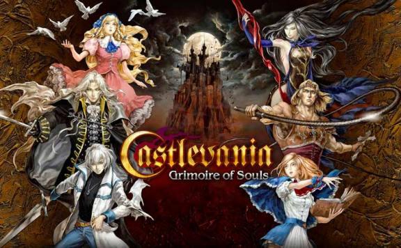 Скачать Castlevania: Grimoire of Souls на Android iOS
