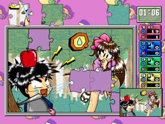Jigsaw Madness PS1 ROM #15