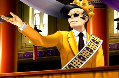 Power Gloves & Tinfoil Hats: Case #002