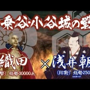 『高坂昌元』の動画を楽しもう!
